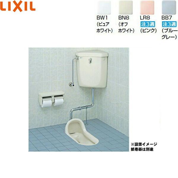 リクシル[LIXIL/INAX]和風便器セットC-852B[手洗無ロータンクセット]