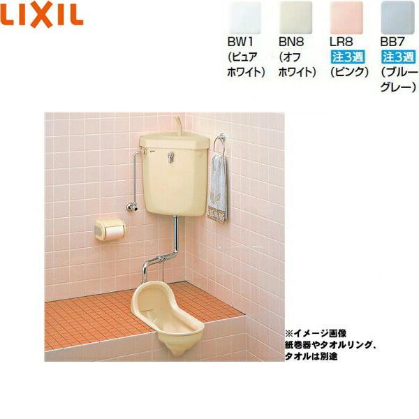 リクシル[LIXIL/INAX]和風便器セットC-854B[手洗付ロータンクセット]