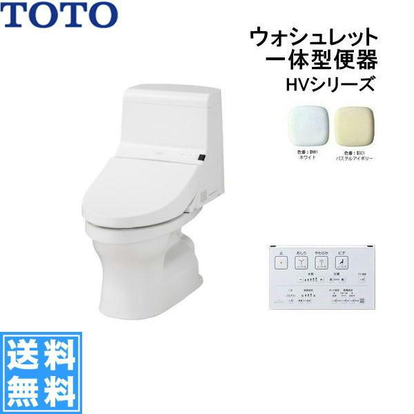 [CES968M]TOTOウォシュレット一体型便器[HVシリーズ・手洗なし・床排水(リモデル式)]【送料無料】