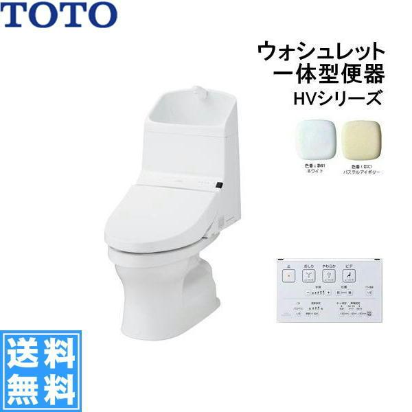 【フラッシュクーポン!5/1~5/8 AM9:59】[CES972]TOTOウォシュレット一体型便器[HVシリーズ・手洗付・床排水(排水芯200mm)]【送料無料】