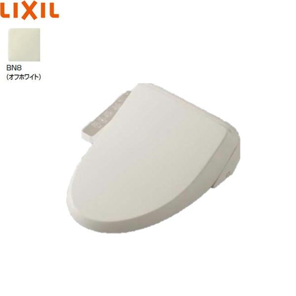 [CW-D11/BN8]リクシル[LIXIL/INAX]洗浄便座[シャワートイレDシリーズ][送料無料]