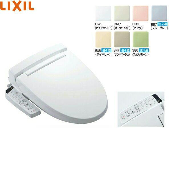 [送料込][INAX-CW-KB22QB] リクシル[LIXIL/INAX]洗浄便座[シャワートイレKBシリーズ][平付・隅付タンク式便器用]CW-KB22QB[送料無料]