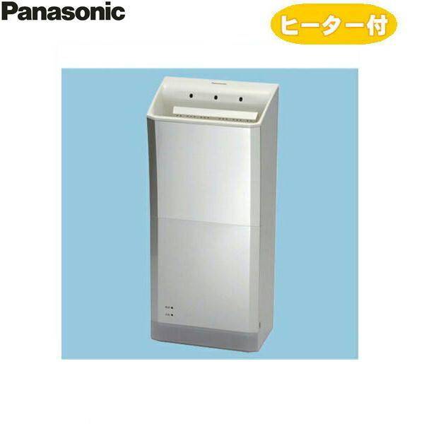 パナソニック[Panasonic]ハンドドライヤー[パワードライ][100V仕様]FJ-T10T3-S【送料無料】