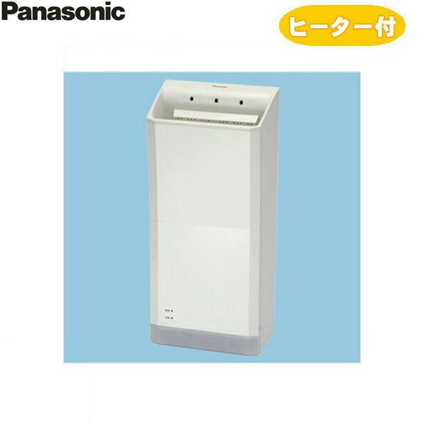 パナソニック[Panasonic]ハンドドライヤー[パワードライ][100V仕様]FJ-T10T3-W【送料無料】