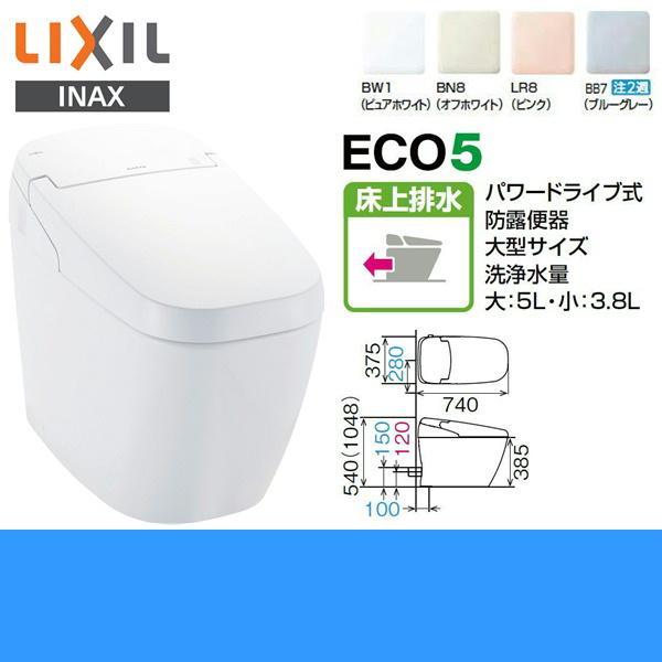 [YBC-G20P-DV-G218P]リクシル[LIXIL/INAX]トイレ洋風便器[サティスGタイプ・G8][ECO5床上排水][一般地・水抜方式・流動方式兼用][アクアセラミック]【送料無料】