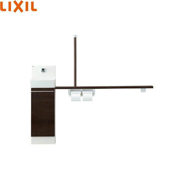 [YL-DA82VTH12B]リクシル[LIXIL/INAX]トイレ手洗[コフレルスリム(埋込)]手すりカウンター・キャビネットタイプ(左右共通)[1,200サイズ]【送料無料】