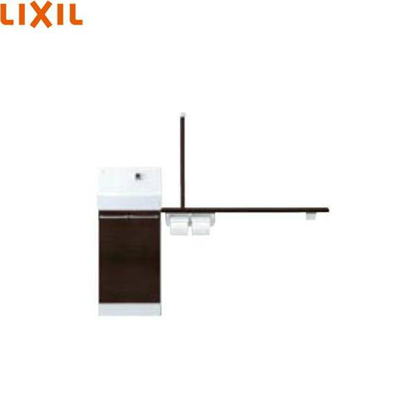 [YL-DA83STH15E(J)]リクシル[LIXIL/INAX]トイレ手洗[コフレルワイド(壁付)]手すりカウンターキャビネットタイプ【送料無料】