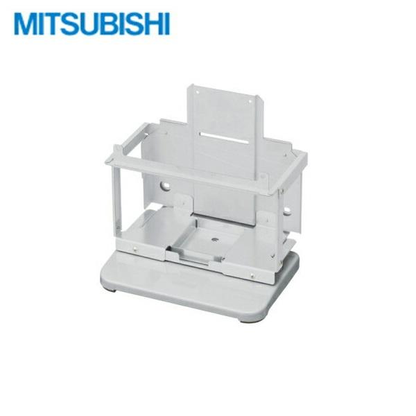 三菱電機[MITSUBISHI]ハンドドライヤー[ジェットタオル]スタンドJP-S06FS2-H