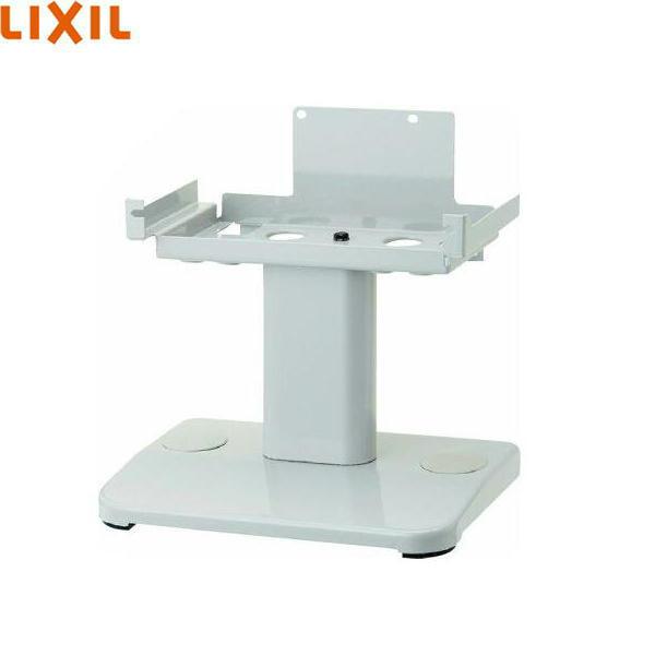 [KS-57]リクシル[LIXIL/INAX]ハンドドライヤー[KS-570A/AH・571B/BH専用]床置きスタンド【送料無料】