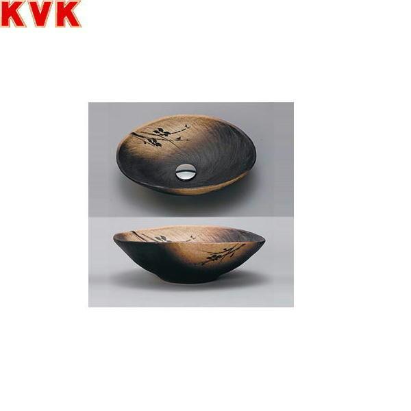 [KV204S]KVK手洗器[美術工芸手洗鉢][黒釉小判][送料無料]