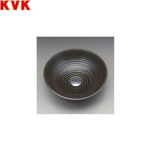 [KV38A]KVK手洗器[美術工芸手洗鉢][黒泥/六兵][送料無料]