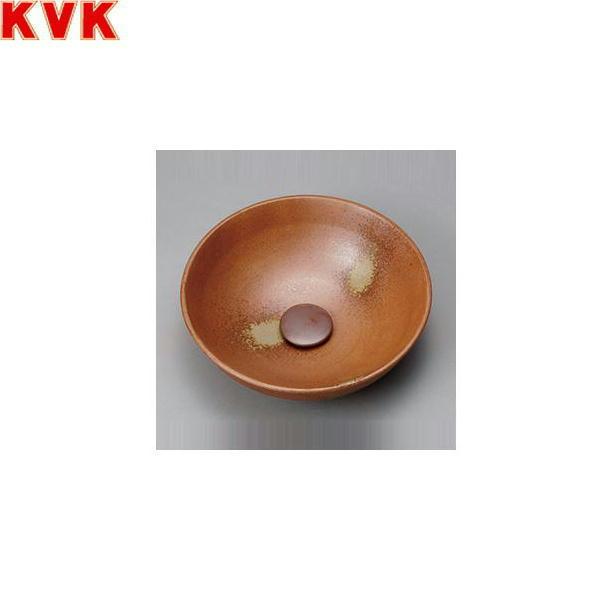 【フラッシュクーポン!5/1~5/8 AM9:59】[KV50A]KVK手洗器[美術工芸手洗鉢][〆焼/プレーン]【送料無料】