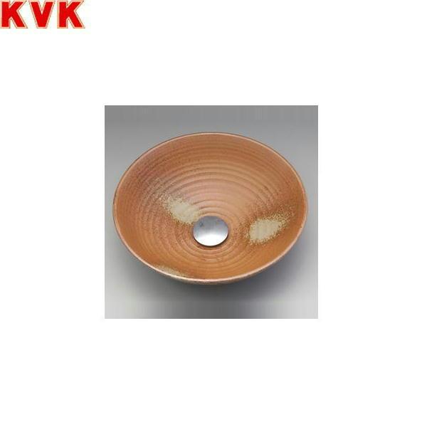 【フラッシュクーポン!5/1~5/8 AM9:59】[KV51A]KVK手洗器[美術工芸手洗鉢][〆焼/六兵]【送料無料】