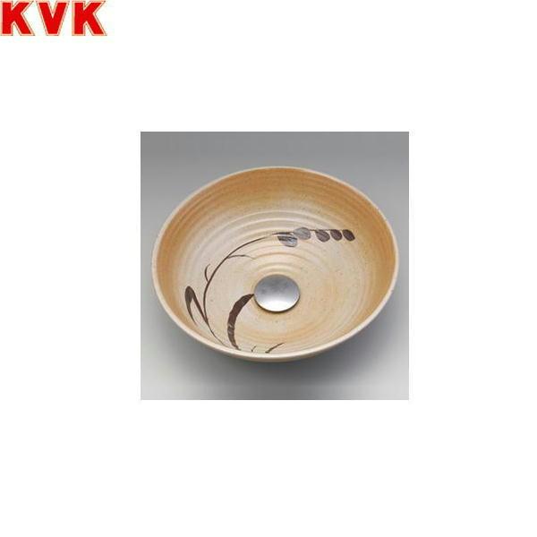[KV54A]KVK手洗器[美術工芸手洗鉢][すすき/六兵]【送料無料】