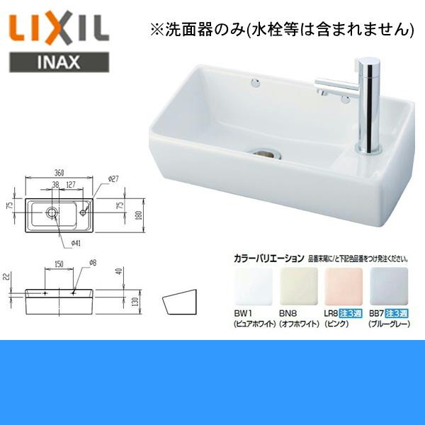 リクシル[LIXIL/INAX]角形手洗器[壁付式]L-35【送料無料】