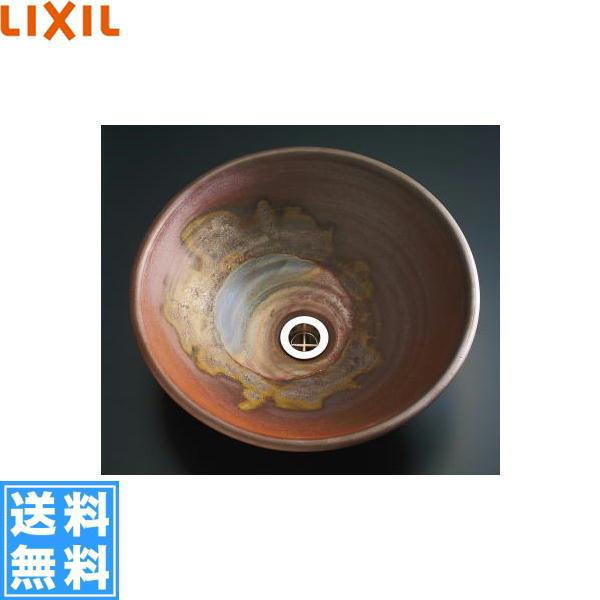 リクシル[LIXIL/INAX]XSITE手洗器/創の美産地別シリーズL-BZ-C35/BS1(桟切)【送料無料】