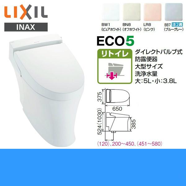 [YBC-S20H-DV-S616H]リクシル[LIXIL/INAX]トイレ洋風便器[サティスSタイプリトイレ・SR6][ECO5][一般地・水抜方式・流動方式兼用][ブースターなし][アクアセラミック]【送料無料】