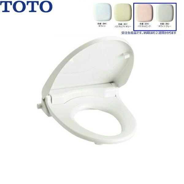 TOTO脱臭暖房便座[ウォームレット]TCF226(ソフト閉止付き)【送料無料】