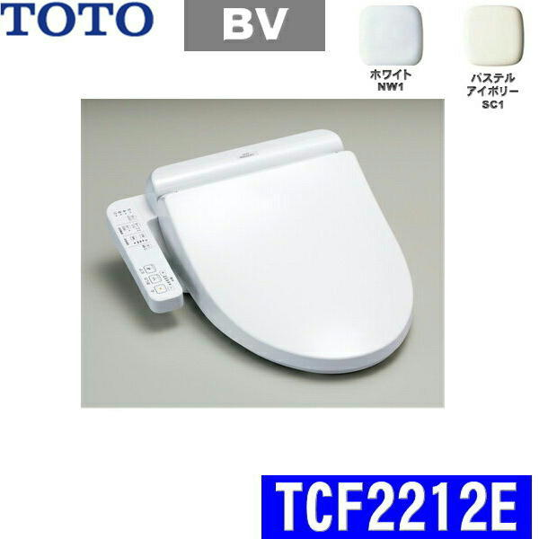 [TCF2212E]TOTO温水洗浄便座ウォシュレット[BV1・大形普通兼用]【送料無料】