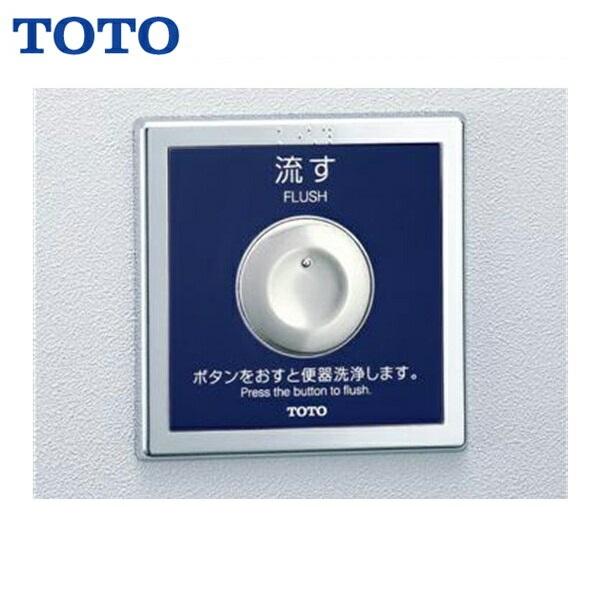 TOTO大便器用関連器具TES27CPE