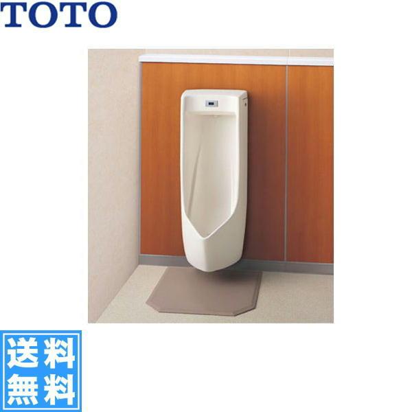 TOTO壁掛小便器自動洗浄小便器[低リップ][塩ビ排水管用・AC100V]UFS800CE【送料無料】