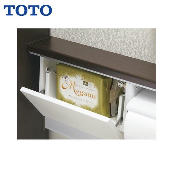 TOTOGG手洗器付用オプション[手元収納(カウンタータイプ専用]UGA486A#NW1