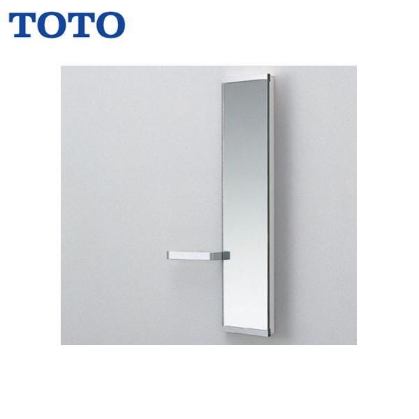 [UGM150HR/UGM150HL]TOTOタオル掛け付化粧鏡[送料無料]