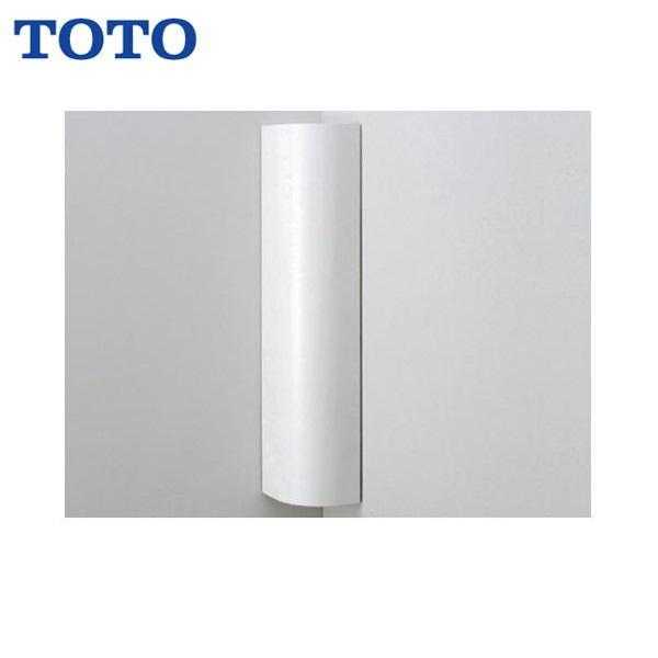 【フラッシュクーポン!5/1~5/8 AM9:59】TOTOGG手洗器付用オプション[収納キャビネット]UGW180S#NW1