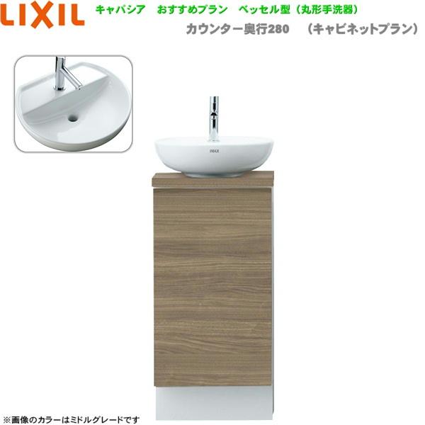激安本物 [YN-ABLAAAXXHEX]リクシル[LIXIL/INAX]トイレ手洗い[キャパシア][奥行280mm][左仕様][床排水][送料無料], 乙訓郡 5b8f5c32
