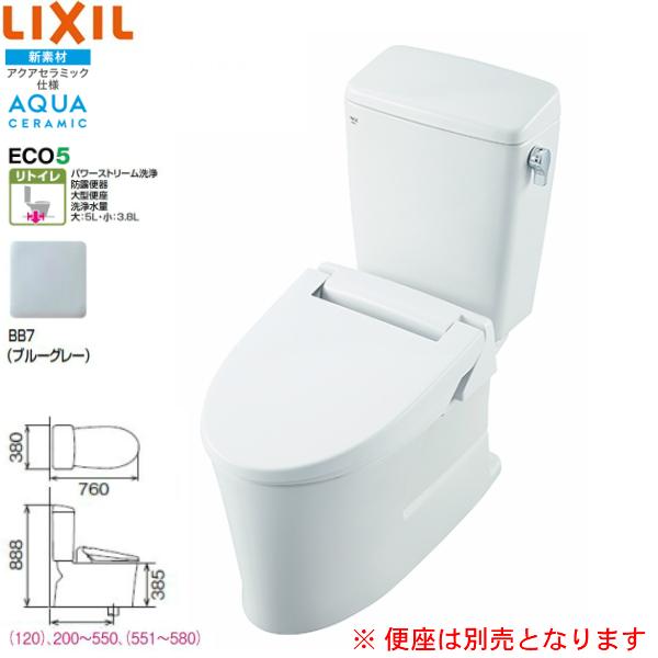 [YBC-ZA10AH-DT-ZA150AH/BB7]リクシル[LIXIL/INAX]アメージュZリトイレ[ECO5][床排水芯120mm/200-550mm][一般地・手洗無][アクアセラミック][送料無料]