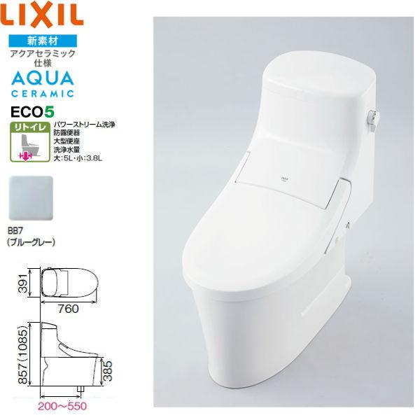 【9/10(木)限定・エントリー&カードでポイント最大11倍】[YBC-ZA20AH-DT-ZA251AH]リクシル[LIXIL/INAX]トイレ洋風便器[アメージュZAシャワートイレ・ZAR1Aグレード・リトイレ・手洗なし][カラーBB7][送料無料]