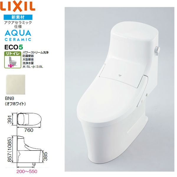 【9/10(木)限定・エントリー&カードでポイント最大11倍】[YBC-ZA20AH-DT-ZA251AH]リクシル[LIXIL/INAX]トイレ洋風便器[アメージュZAシャワートイレ・ZAR1Aグレード・リトイレ・手洗なし][カラーBN8][送料無料]