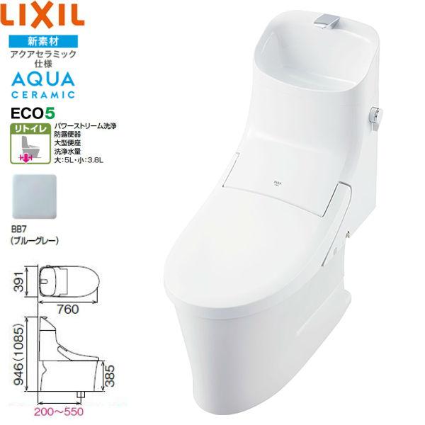 【9/10(木)限定・エントリー&カードでポイント最大11倍】[YBC-ZA20AH-DT-ZA282AH]リクシル[LIXIL/INAX]トイレ洋風便器[アメージュZAシャワートイレ・ZAR2Aグレード・リトイレ・手洗付][カラーBB7][送料無料]