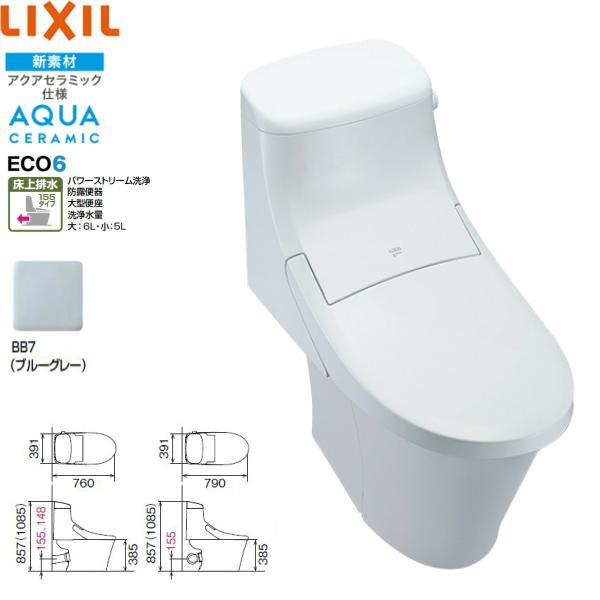 【9/10(木)限定・エントリー&カードでポイント最大11倍】[YBC-ZA20APM-DT-ZA252APM]リクシル[LIXIL/INAX]トイレ洋風便器[アメージュZAシャワートイレ・ZAM2Aグレード・床上排水・手洗なし][カラーBB7][送料無料]