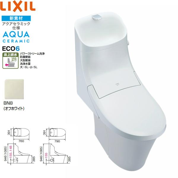 【9/10(木)限定・エントリー&カードでポイント最大11倍】[YBC-ZA20APM-DT-ZA281PM]リクシル[LIXIL/INAX]トイレ洋風便器[アメージュZAシャワートイレ・ZAM1グレード・床上排水・手洗付][カラーBN8][送料無料]