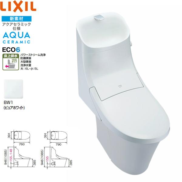 【9/10(木)限定・エントリー&カードでポイント最大11倍】[YBC-ZA20APM-DT-ZA281PM]リクシル[LIXIL/INAX]トイレ洋風便器[アメージュZAシャワートイレ・ZAM1グレード・床上排水・手洗付][カラーBW1][送料無料]