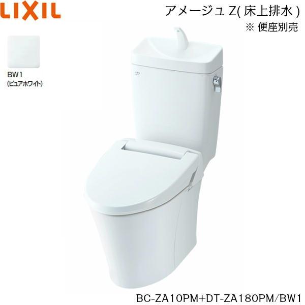 [BC-ZA10PM-DT-ZA180PM]リクシル[LIXIL/INAX]トイレ洋風便器[BW1限定][アメージュZ(フチレス)][床上排水155タイプ][手洗付]【送料無料】