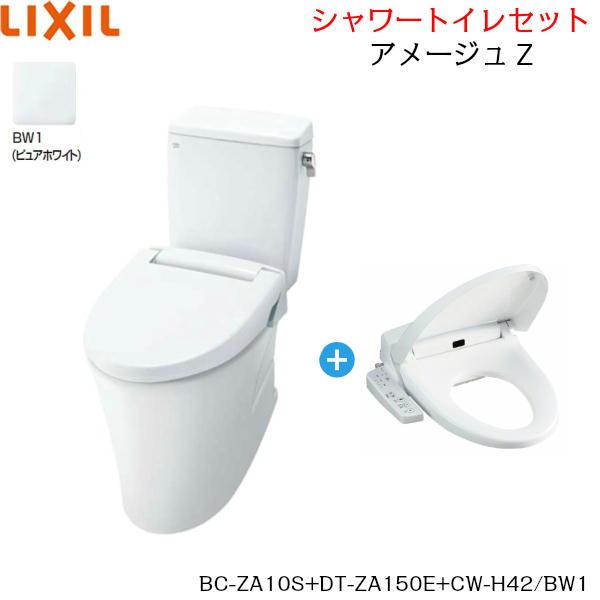 【フラッシュクーポン!5/1~5/8 AM9:59】[BC-ZA10S-DT-ZA150E-CW-H42]リクシル[LIXIL/INAX]アメージュZ(フチレス)+シャワートイレ便座セット[BW1限定][床排水・手洗無]【送料無料】