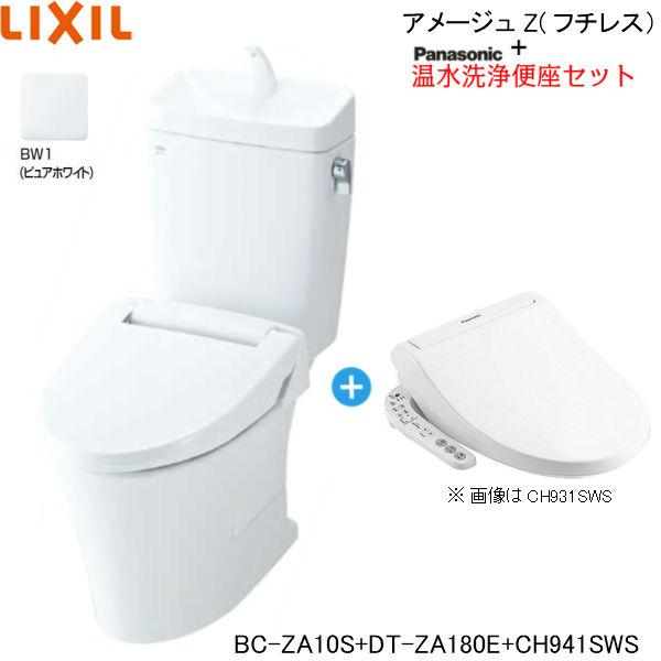 【9/10(木)限定・エントリー&カードでポイント最大11倍】[BC-ZA10S-DT-ZA180E-CH941SWS]リクシル[LIXIL/INAX]アメージュZ(フチレス)+温水洗浄便座セット[床排水・手洗付][送料無料]