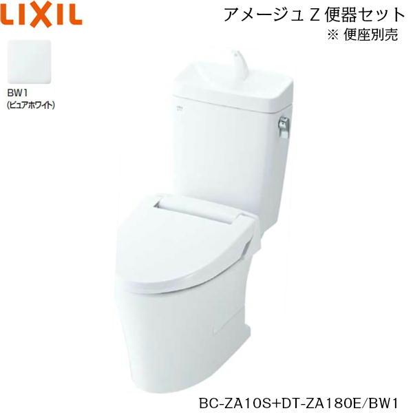 [BC-ZA10S-DT-ZA180E][BW1限定]リクシル[LIXIL/INAX]トイレ洋風便器[アメージュZ便器(フチレス)][ECO5床排水][一般地・手洗付][送料無料]