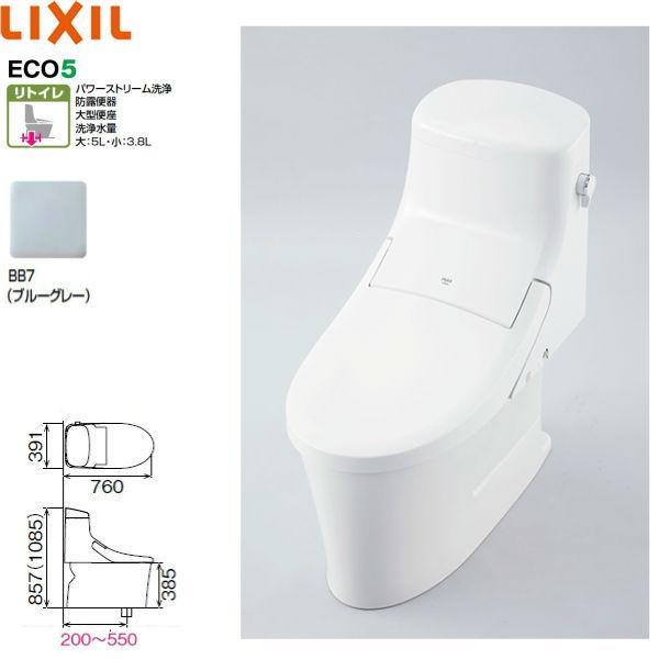 【9/10(木)限定・エントリー&カードでポイント最大11倍】[BC-ZA20AH-DT-ZA251AH]リクシル[LIXIL/INAX]トイレ洋風便器[アメージュZAシャワートイレ・ZAR1Aグレード・リトイレ・手洗なし][カラーBB7][送料無料]
