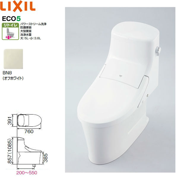 【9/10(木)限定・エントリー&カードでポイント最大11倍】[BC-ZA20AH-DT-ZA252AH]リクシル[LIXIL/INAX]トイレ洋風便器[アメージュZAシャワートイレ・ZAR2Aグレード・リトイレ・手洗なし][カラーBN8][送料無料]