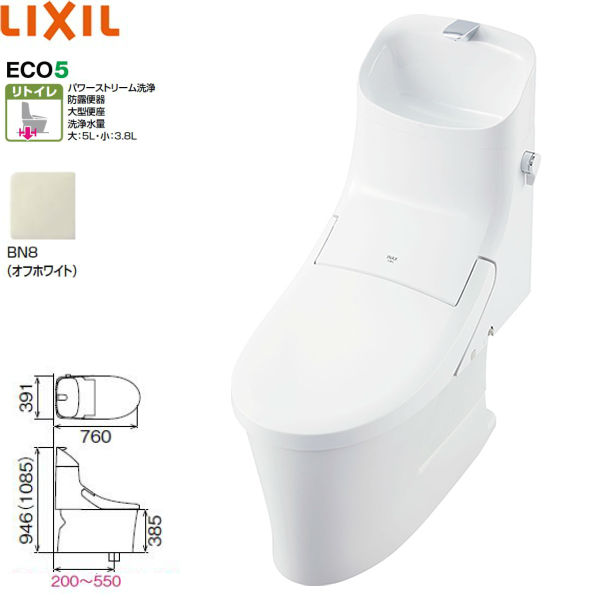 【9/10(木)限定・エントリー&カードでポイント最大11倍】[BC-ZA20AH-DT-ZA281AH]リクシル[LIXIL/INAX]トイレ洋風便器[アメージュZAシャワートイレ・ZAR1Aグレード・リトイレ・手洗付][カラーBN8][送料無料]