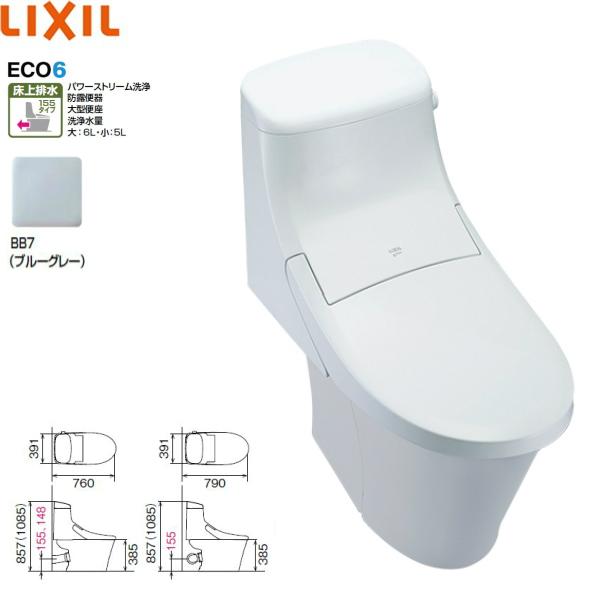 【9/10(木)限定・エントリー&カードでポイント最大11倍】[BC-ZA20APM-DT-ZA251PM]リクシル[LIXIL/INAX]トイレ洋風便器[アメージュZAシャワートイレ・ZAM1グレード・床上排水・手洗なし][カラーBB7][送料無料]