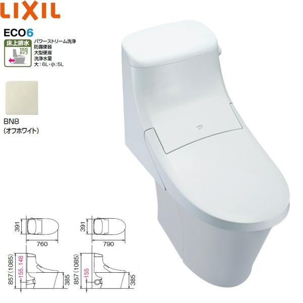 【9/10(木)限定・エントリー&カードでポイント最大11倍】[BC-ZA20APM-DT-ZA251PM]リクシル[LIXIL/INAX]トイレ洋風便器[アメージュZAシャワートイレ・ZAM1グレード・床上排水・手洗なし][カラーBN8][送料無料]