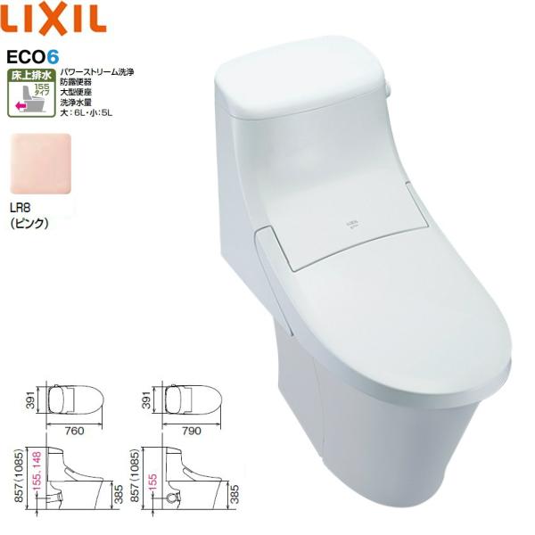 【9/10(木)限定・エントリー&カードでポイント最大11倍】[BC-ZA20APM-DT-ZA251PM]リクシル[LIXIL/INAX]トイレ洋風便器[アメージュZAシャワートイレ・ZAM1グレード・床上排水・手洗なし][カラーLR8][送料無料]