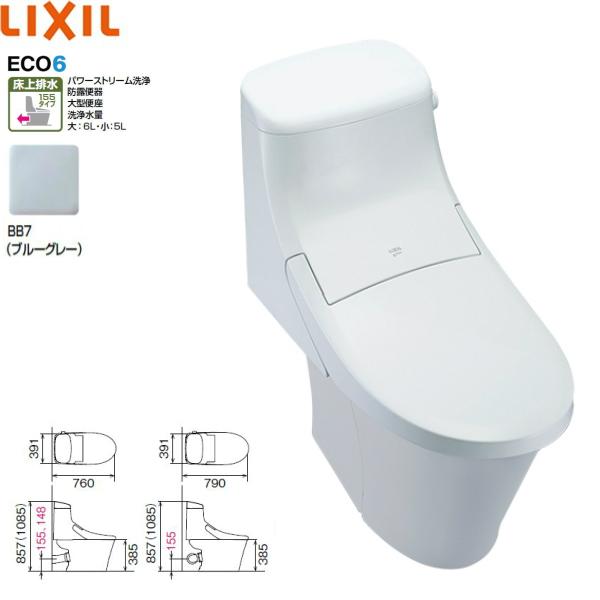 【9/10(木)限定・エントリー&カードでポイント最大11倍】[BC-ZA20APM-DT-ZA252APM]リクシル[LIXIL/INAX]トイレ洋風便器[アメージュZAシャワートイレ・ZAM2Aグレード・床上排水・手洗なし][カラーBB7][送料無料]