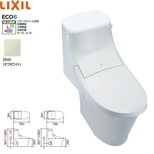 【9/10(木)限定・エントリー&カードでポイント最大11倍】[BC-ZA20APM-DT-ZA252APM]リクシル[LIXIL/INAX]トイレ洋風便器[アメージュZAシャワートイレ・ZAM2Aグレード・床上排水・手洗なし][カラーBN8][送料無料]