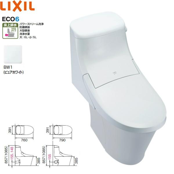 【9/10(木)限定・エントリー&カードでポイント最大11倍】[BC-ZA20APM-DT-ZA252APM]リクシル[LIXIL/INAX]トイレ洋風便器[アメージュZAシャワートイレ・ZAM2Aグレード・床上排水・手洗なし][カラーBW1][送料無料]