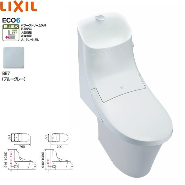 【9/10(木)限定・エントリー&カードでポイント最大11倍】[BC-ZA20APM-DT-ZA281PM]リクシル[LIXIL/INAX]トイレ洋風便器[アメージュZAシャワートイレ・ZAM1グレード・床上排水・手洗付][カラーBB7][送料無料]